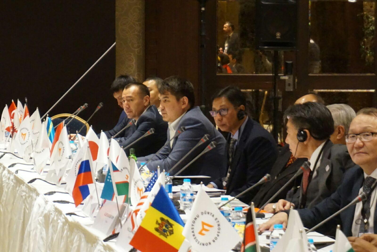 world ethnosport forum